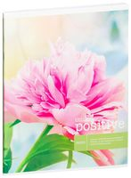 """Тетрадь в клетку 48 листов """"Цветы. Think Positive"""""""