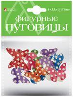 """Набор пуговиц фигурных """"Бабочки"""" (арт. 2-168)"""
