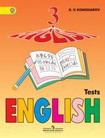 Английский язык. 3 класс. Контрольные и проверочные работы