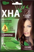 "Крем-хна натуральная иранская ""Naturalist"" тон: шоколад (50 мл)"