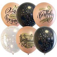 """Набор воздушных шаров """"С Днем Рождения. Розовое золото"""""""