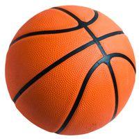 Мяч баскетбольный (арт. G807)