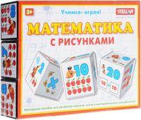 "Кубики ""Математика с рисунками"""