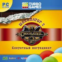 Turbo Games. Шоколатор 2. Секретный ингредиент