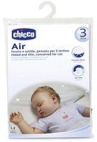 """Подушка для кроватки детская """"Air"""""""