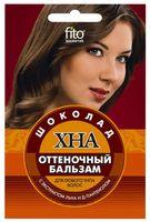 "Оттеночный бальзам-хна ""Шоколад"" (50 мл)"