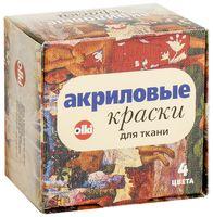 """Краски акриловые по ткани """"Olki"""" (4 цвета)"""