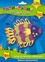 "Аппликация из фетра ""Рыбка"""