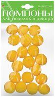 Помпоны пушистые №31 (20 шт.; 25 мм; желтые)