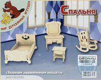"""Сборная деревянная модель """"Спальня"""""""