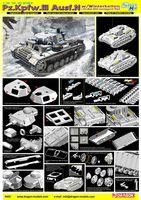 """Средний танк """"Pz.Kpfw.III Ausf.N w/Winterketten s.Pz.Abt.502 Leningrad 1943"""" (масштаб: 1/35)"""