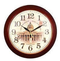 Часы настенные (29 см; арт. 11131194)