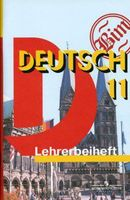 Deutsch 11. Lehrerbeiheft