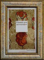 Рамка деревянная со стеклом (10х15 см, арт. 229-04)