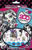 Monster High. 200 наклеек