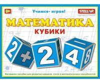 """Кубики """"Математика"""" (12 шт.; арт. 00706)"""