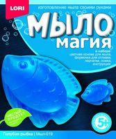 """Набор для изготовления мыла """"Голубая рыбка"""""""
