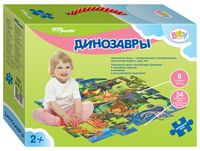 "Пазл напольный ""Динозавры"" (34 элемента)"