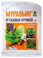 """Средство от садовых муравьев """"Муравьин"""" (10 г)"""