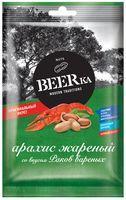 """Арахис жареный """"BEERka. Со вкусом вареного рака"""" (90 г)"""