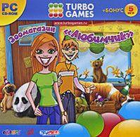 "Turbo Games: Зоомагазин ""Любимчик"""