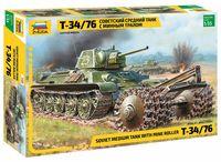 """Сборная модель """"Советский средний танк Т-34/76 с минным тралом"""" (масштаб: 1/35)"""