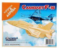 """Сборная деревянная модель """"Самолет F-16"""""""