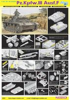 "Средний танк ""Pz.Kpfw.III Ausf.J (Tp) Early Production"" (масштаб: 1/35)"