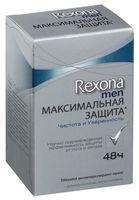 """Антиперспирант для мужчин """"Максимальная защита. Чистота и уверенность"""" (стик; 50 мл)"""