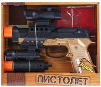 Пистолет (арт. 0095)