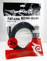 PS 3 Кабель HDMI Artplays 2 м (ver. 1.4) в защитной оплетке