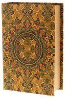 Шкатулка деревянная (270х190х70 мм; арт. 7790163)