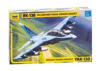 Российски учебно-боевой самолет ЯК-130 (масштаб: 1/72)