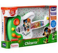 """Музыкальная игрушка """"Гитара. 44 котенка"""""""