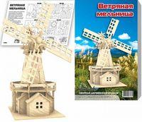"""Сборная деревянная модель """"Ветряная мельница"""""""