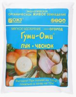 Удобрение порошково-гранулированное для лука, чеснока (0,7 кг)