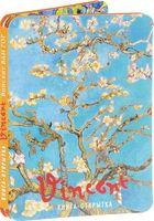 """Книга-открытка """"Винсент Ван Гог"""""""