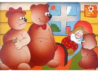 "Рамка-вкладыш ""Три медведя"""