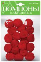 Помпоны плюшевые (20 шт.; 30 мм; красные)