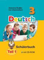 Немецкий язык. 3 класс. В 2-х частях. Часть 1 (+ CD)