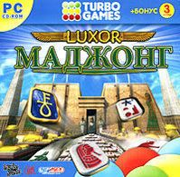 Turbo Games: Маджонг Luxor