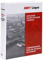 Большой англо-русский словарь ABBYY Lingvo