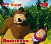 "Пластилин ""Маша и Медведь"" (10 цветов)"