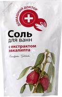 """Соль для ванн """"С экстрактом эвкалипта"""" (500 г)"""