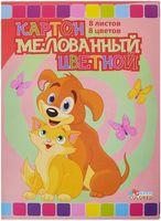 """Набор картона цветного двухстороннего """"Кошка с собачкой"""" (А4; 8 цветов)"""