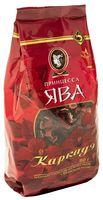 """Чай красный листовой """"Принцесса Ява. Каркадэ"""" (80 г)"""