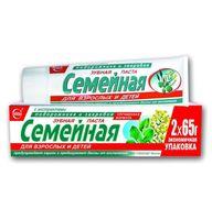 """Зубная паста """"С экстрактами подорожника и зверобоя"""" (130 г)"""