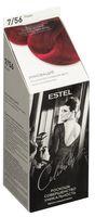 "Краска-уход для волос ""Estel Celebrity"" (тон: 7.56, бордо)"