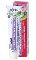 """Зубная паста """"Антимикробная. С серебром и без фтора"""" (160 г)"""