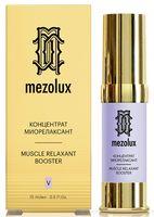 """Концентрат-миорелаксант для лица """"Mezolux"""" (15 мл)"""
